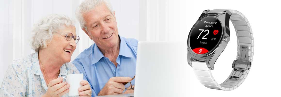 Фитнес-браслеты для пожилых